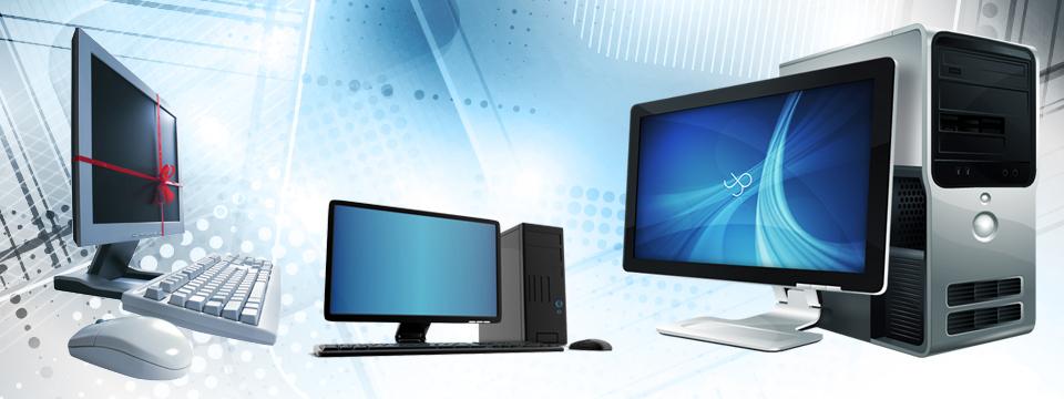 computadores-e-equipamentos